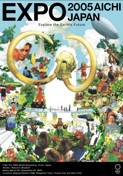 world-expo-2005.png